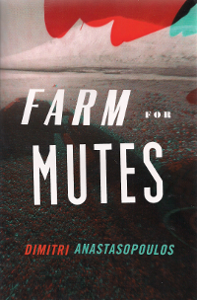 anastasopoulos_dimitri_farm_thumb